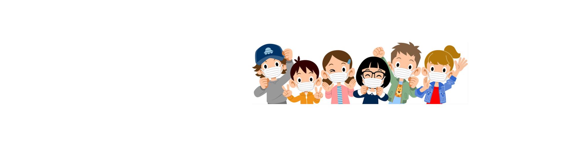 Maseczki dla dzieci